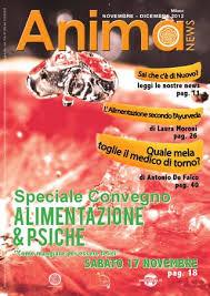 galleria unione 1 libreria esoterica anima news novembre dicembre 2012 by anima eventi issuu