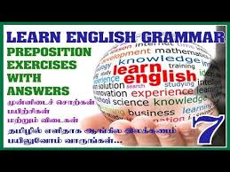 learn english grammar in tamil 7 preposition spoken english