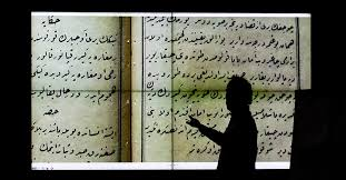 Ottoman Literature Ottoman Language Specialists Visited Institutes And Universities