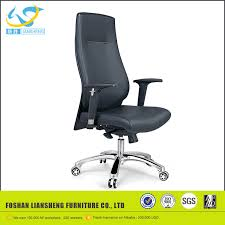 Color For Sleep List Manufacturers Of Sleeping Office Chair Buy Sleeping Office