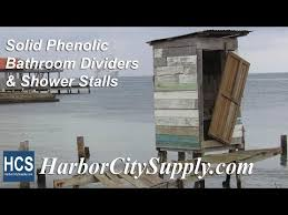 solid phenolic shower stalls and bathroom dividers youtube