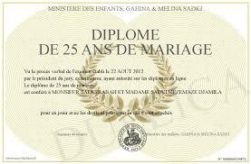 25 ans de mariage diplome de 25 ans de mariage