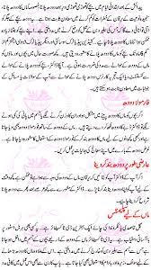 nozaida bachoon ka yarkan newborn baby jaundice treatment in urdu