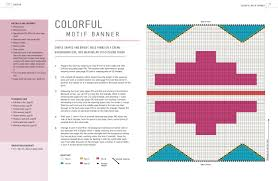 Design B Om El Modern Weaving Learn To Weave With 25 Bright And Brilliant Loom