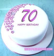 70th birthday cakes 70th birthday cake with name 2happybirthday
