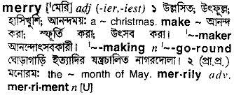 merry to bengali meaning of merry bdword