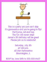 Birthday Invitation Words Gymnastics Birthday Party Invitation Wording Invitation Ideas