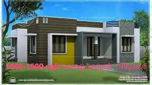 kerala style houses 1000 1500sqft kerala style house plans youtube