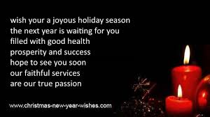 seasons greetings cards and wishes business