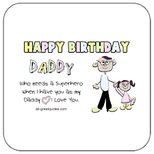 happy birthday daddy animated free birthday cards