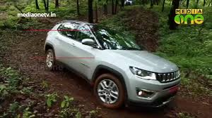 lexus price in india carwale jeep compass review a4 auto epi2 part3 youtube