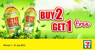 Teh Ichi Oca 7eleven buy 2 get 1 free ichi ocha and plan