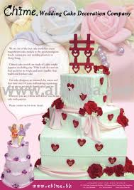 wedding cake hong kong wedding cake model wedding cake model suppliers and manufacturers