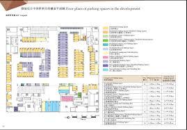 Industrial Floor Plan Yuccie Square 世宙 Yuccie Square Floor Plan New Property Gohome