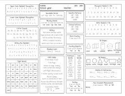 preschool report card template progress report templates tomu co