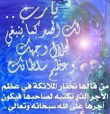 أكبر مكتبة كتب اسلامية الكترونية  Images?q=tbn:ANd9GcS812cThsty-fSgPAdFv6BtWoC1_javH5Vozqa9G8MC6uU8lH73ug&t=1