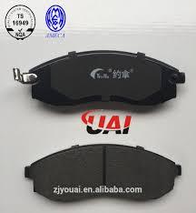 nissan maxima qx 3 0 v6 for sale oem nissan maxima parts oem nissan maxima parts suppliers and