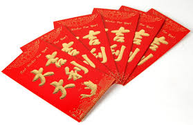 new years envelopes how to give envelopes via wechat fei digital marketing