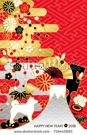 New Year Japanese Decorations by Japanese New Years Card Year Rooster Stock Vector 499738021
