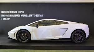 lamborghini gallardo insurance price lamborghini gallardo malaysia limited edition 20 units