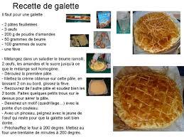 recette de cuisine a imprimer de galette des rois