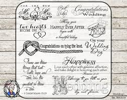wedding quotes psd wedding overlays clip digital st word