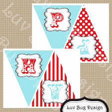 instant download printable circus or carnival by luvbugdesign