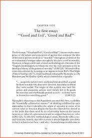 good essays samples doc 638479 lyric essay examples lyric essay 91 related docs interview essay samples lyric essay examples