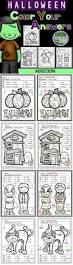 best 25 math coloring worksheets ideas on pinterest math