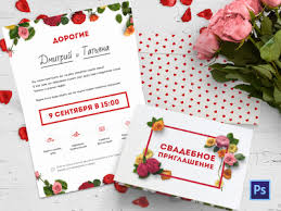 wedding invitations psd wedding invitations free psd by maks torch dribbble