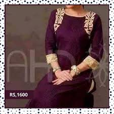 9 best imc store u0027s product images on pinterest pakistan