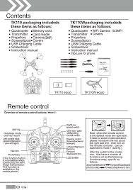 quadcopter wiring schematic gandul 45 77 79 119