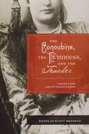 Ottoman Harem by Amazon Com The Concubine The Princess And The Teacher Voices