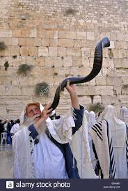 shofar blew religious blowing the shofar at the kotel during new year