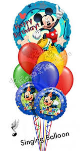 singing birthday delivery singing balloons birthday balloon bouquets delivery by