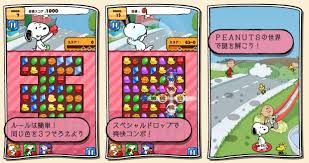 release calendar listed japanese mobile game companies