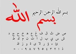 free download arabic fonts arabic font free download adobe