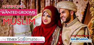 muslim and groom muslim matrimonial wanted groom ad sles published in times of