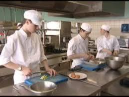 cap cuisine onisep cap cuisinier lycée professionnel alain fournier