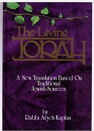 aryeh kaplan books the living torah a new translation based on traditional