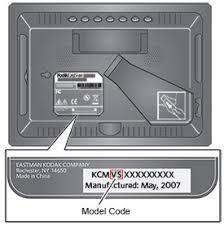 cornici digitali kodak firmware della cornice digitale kodak easyshare easyshare sv811