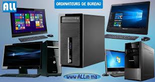 ordinateurs de bureau allin tous les ordinateurs de bureau en vente au maroc