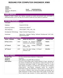 Computer Resume Examples by Computer Skills Resume Format Computer Skills Resume Sample Order