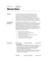accounts payable resume sample best resumes