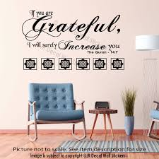 surah ibrahim 7 islamic quote wall sticker islamic wall art wall islamic quote wall sticker islamic wall art
