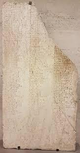 la chambre des morts explications fin rite éraire dans la grèce antique wikipédia
