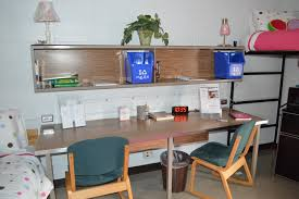south carrick residence hall room desk area south carrick
