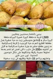 la cuisine alg駻ienne en arabe épinglé par bouzoubaa sur gâteaux cuisines cuisine