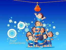 Krishnashtami Decoration Happy Krishna Janmashtami 2016 Images Photos Sms Wishes Songs