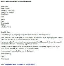 retail supervisor resignation letter example resignation letter